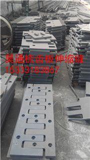 异型钢材伸缩缝|C40型伸缩缝-昊通橡胶供应重庆