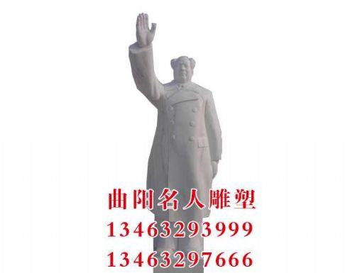 毛主席石像制作