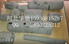 管道保温套规格材质矿用自卸车排气管隔热套安装说明