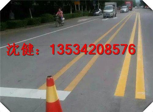 东莞东城热熔划线厂家|东莞万江热熔划线价格