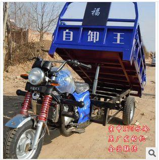 宗申150自卸三轮摩托车最新报价