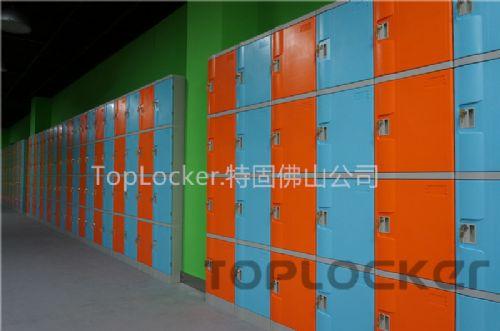供应学校电子储物柜,塑料储物柜,塑料寄存柜