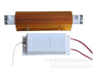 10G/H石英管模块电源小型臭氧发生器配件水空气处理两者兼用