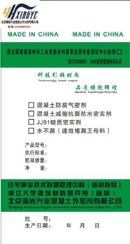 HWG-1高效抗腐气密剂
