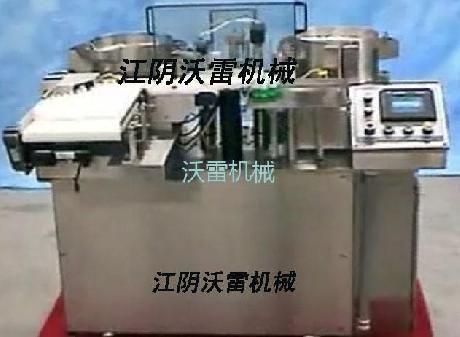 WL-YYS-25型电子烟油灌装机  旋盖机  贴标机