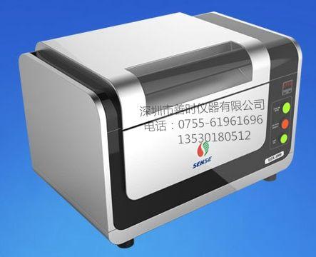 合金元素分析仪EDX-6800