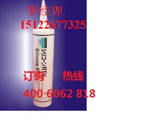 道康宁SE9187 RTVdowcorning9187北京天津现
