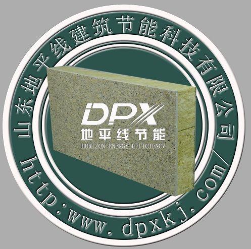 西安市仿石保温装饰一体板厂家最低价格