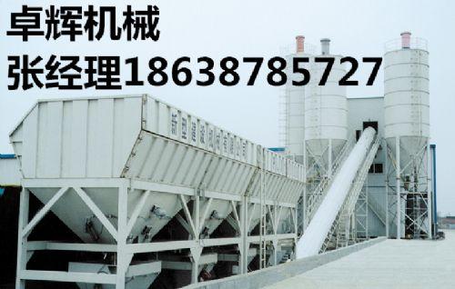 建筑机械 混凝土拌和楼 HZS60 商品混凝土 混凝土搅拌站设备