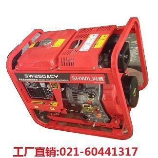苏州250A柴油发电电焊机特点