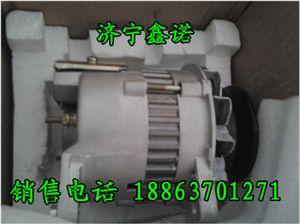 北京小松挖掘机70-8/56-7发电机,小松原装配件