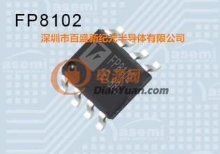 代理远翔科技FP8102-锂电池1A充电IC