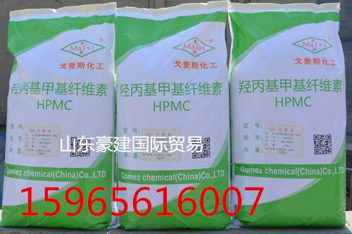 山东羟丙基甲基纤维素 保水剂 砂浆添加剂