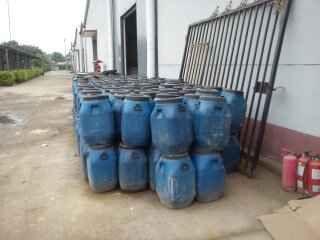 TS-95硅质砂浆防水剂