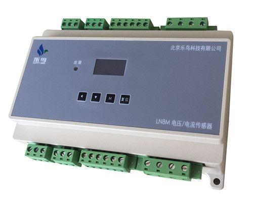 消防设备电源监控系统,乐鸟LN8M电压/电流信号传感器