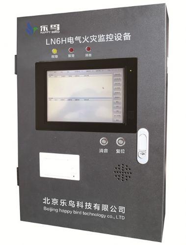 电气火灾监控系统,乐鸟LN6H电气火灾监控设备