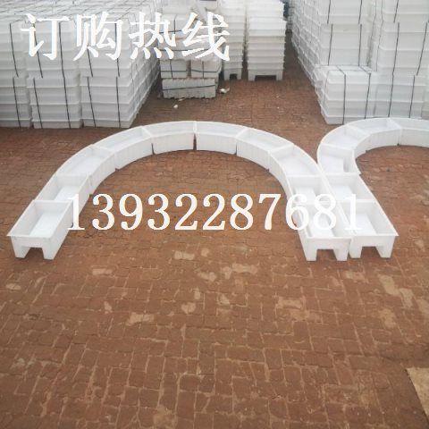 恒亚专卖 路堑拱型骨架护坡塑料模具