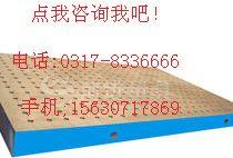 沧州焊接平台的厂家上哪找焊接铸铁平板规格