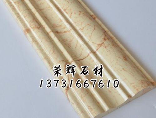保定腰线石安装厂家,荣辉石材雕刻厂