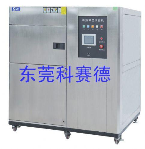 江苏UV紫外线老化试验箱