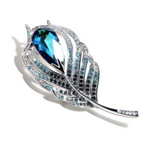 七夕情人节礼物水晶胸针 羽毛翅膀OL白领西服复古奢华别针