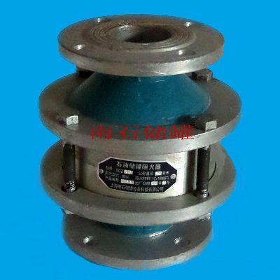 阻火器价格-铝合金防爆阻火器