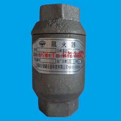 阻火器原理-铝合金内螺纹防爆阻火器