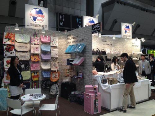 2016日本箱包展/东京箱包展/日本时尚箱包展