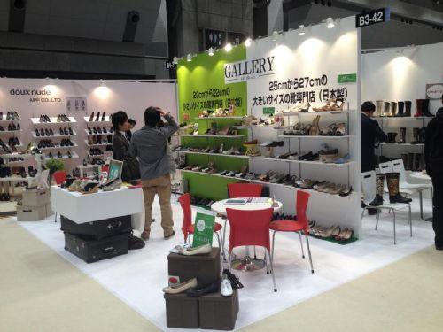 2016日本鞋展/东京鞋展/日本东京鞋展/日本时尚鞋展