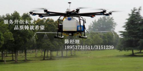 农用无人机价格 农用植保无人机 中国农用无人机