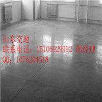 桓台固化剂地面&混凝土硬化地坪