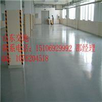 潍坊潍城混凝土硬化剂|水泥固化剂