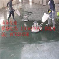 兖州固化剂地坪|地坪起砂处理施工