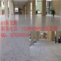 [施工]莱芜水泥固化剂/混凝土硬化剂