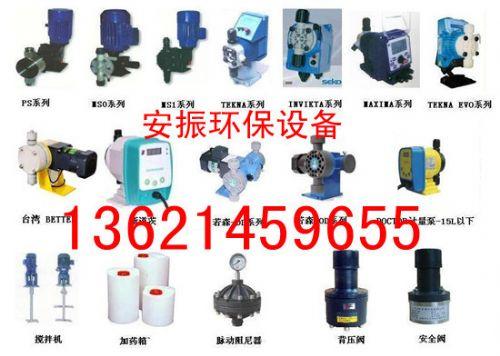 氢氧化钠加药泵 加酸泵 加碱泵 氨水泵
