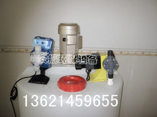污水处理自动加药装置加药设备加药系统全自动PH调节
