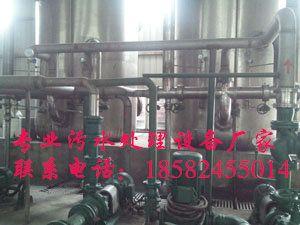 四川省翰克环保设备有限公司·的形象照片