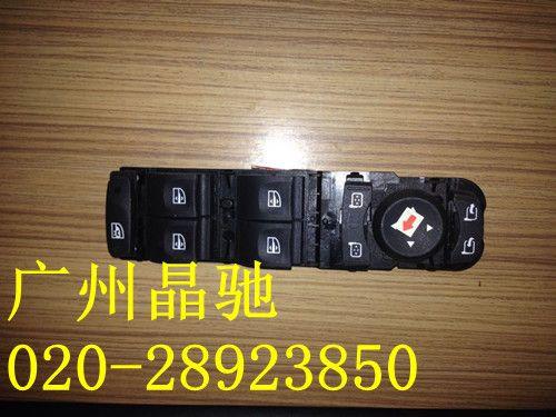 捷豹XJL汽车配件高清图片