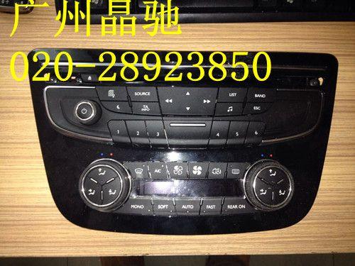 捷豹XK汽车配件高清图片