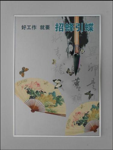 广州1.0cm非开启画框
