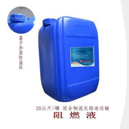 水基通用中性阻燃剂
