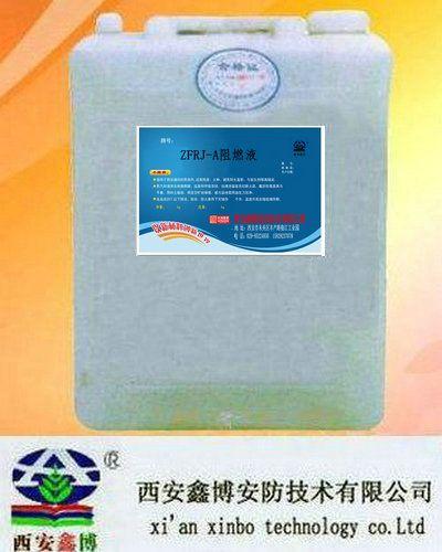 木材水性阻燃剂
