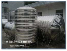 供应厂家直销康正优质水处理器|不锈钢水箱