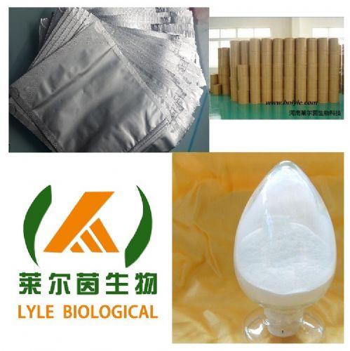 白藜芦醇 植物提取物 标准品 对照品