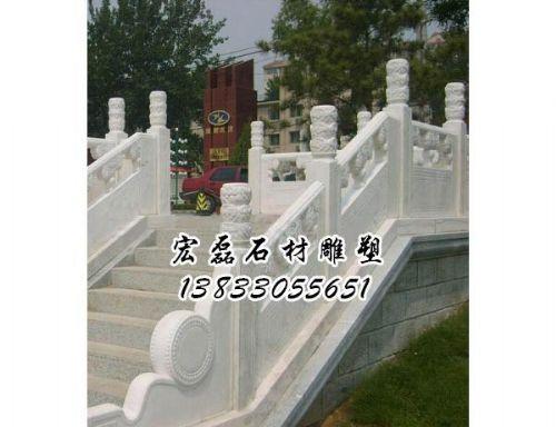 出口石栏杆批发,曲阳宏磊石材雕刻有限公司