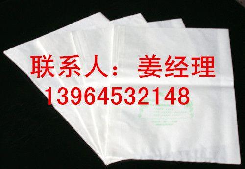 葡萄套袋纸