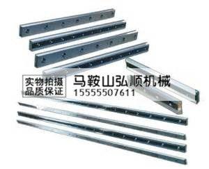 供应各种型号剪板机刀片