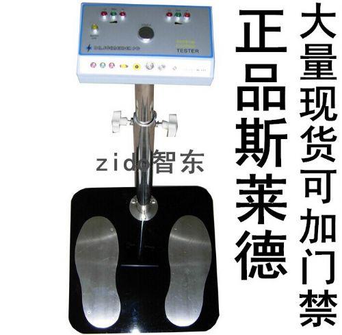 SL-031双脚人体综合测试仪