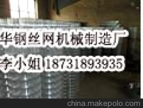 铁丝网机,焊接网机,排焊网机