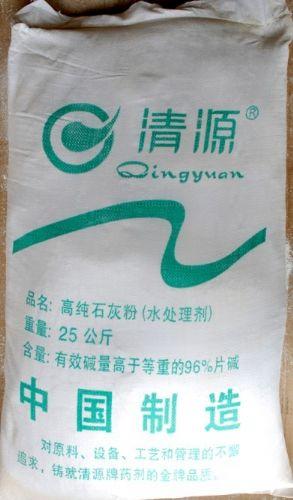 深圳氧化钙,氧化钙价格,90含量氧化钙生产厂家